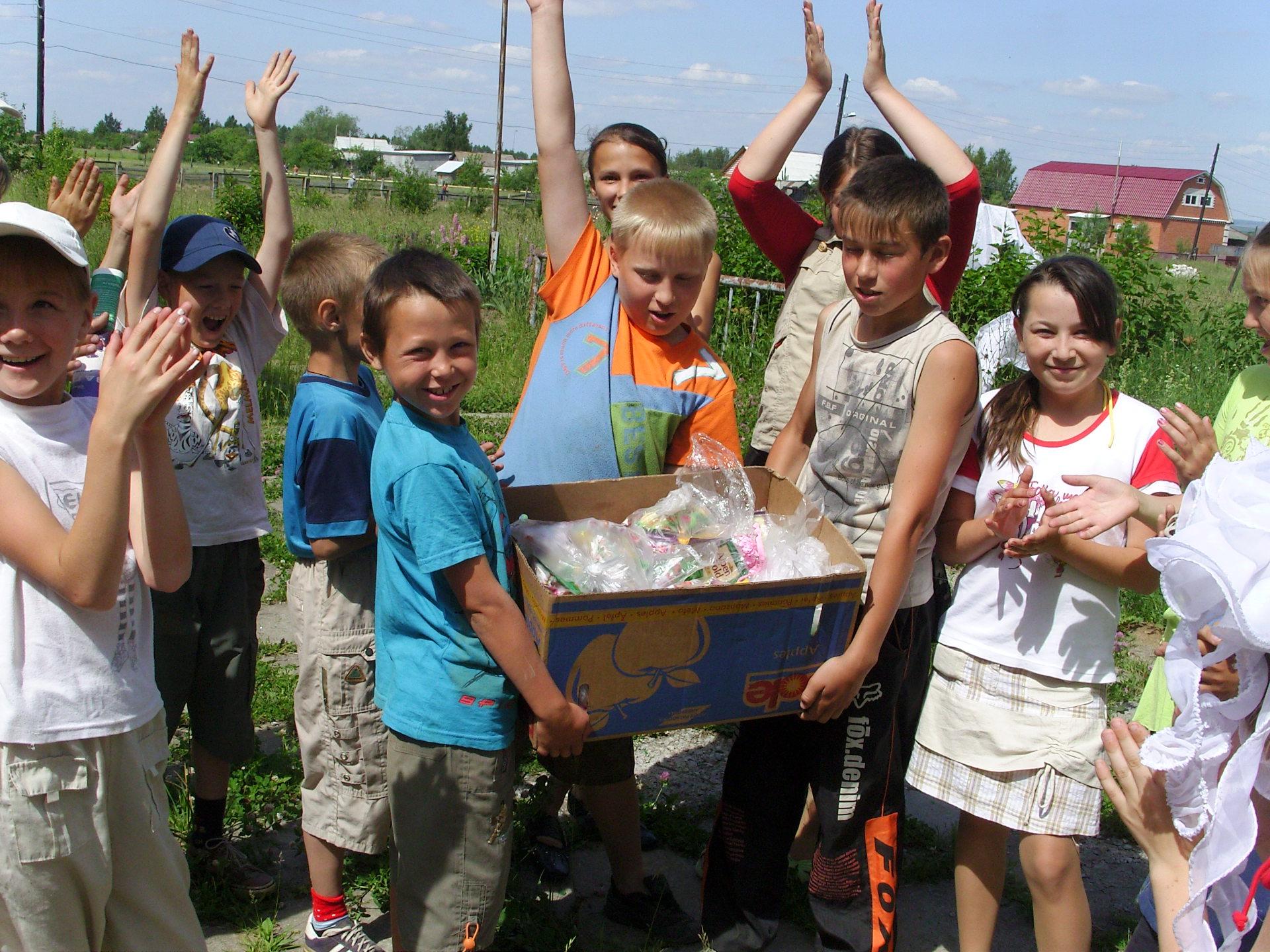 Сценарий день россии для пришкольного лагеря
